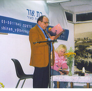 יעקב מירב